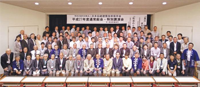 H27-05-24講演会 奈良県葛城市